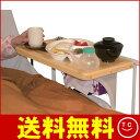 ベッドサイドテーブル ちょこっと Lサイズ 介護用品 福祉用具 介護ベッド 机 (介護用品 福祉 グッズ お年寄り 高齢者 老人 介護便利グッズ )