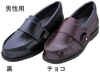 8 支援的男人 [男人] 保健鞋及鞋護理 (護理用品保健福利設備鞋鞋鞋護理以外為男子的父親節禮物禮物禮物銀用品存儲樂天)