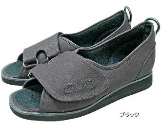 匆匆將軟 2 適合的 astico (戶外鞋鞋鞋鞋護理、 保健護理用品的)