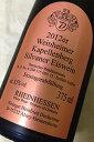 ヴァインハイマー カペレンベルク シルヴァーナー アイスヴァイン(ハインフリート・デクスハイマー)[2012]白・極甘口 375ml ドイツ産アイスワイン