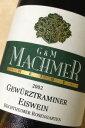 (金賞受賞) ベヒトハイマー ローゼンガルテン ゲヴュルツトラミネール アイスヴァイン(G&Mマハマー)[2002]白・極甘口 375ml ドイツ産アイスワイン
