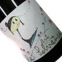(楽天底値に挑戦中)アスティ・スプマンテ ラ・セルヴァティカ(ロマーノ・ドリオッティ)白・泡・甘口 750ml デザートワイン