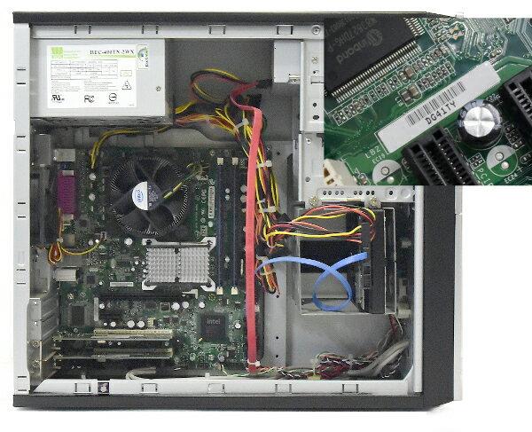 eNetStar Intel製DG41TY搭載...の紹介画像3