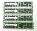 Samsung 8GBx4枚セット 32GB PC3-12800R Reg ECC 2Rx4 DELL T3600/T5600/T7600 hp Z62