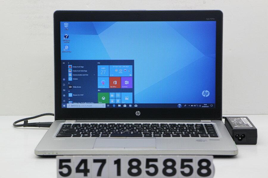 hp EliteBook Folio 9470m Core i5 3427U 1.8GHz/4GB/180GB(SSD)/14W/FWXGA(1366x768)/Win10【中古】【20180731】