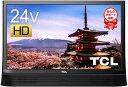 【ポイント10倍】TCL 24V型 液晶 テレビ 24D29...