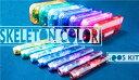 【カラーボディースケルトンアイコス キット、新型iQOS2....
