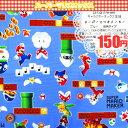 マリオメーカー キャラクター生地 マリオ スーパーマリオメーカー☆マリオとルイー...