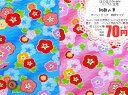 在庫限り!リップル生地(サッカー生地)☆朝顔の華☆水色/ピンク【朝顔】【アサガオ】小花柄 【甚平】【
