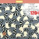 ネル生地 北欧調 ☆アライグマ♪☆グレーカラー 綿100% 綿生地 あらいぐま 動物模様 【売れ筋】 10P05Nov16