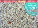 【フレンチ】テイストたっぷりの【シーチング生地】です【エッフェル塔】と【花】のかわいい生地☆地色ベージュ☆【メール便発送可能】【即日発送可能】【ネコポス発送可能】10P05Nov16