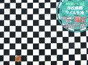【市松模様】【チェック】【和風】【ツイル生地】【綿100%】の生地です☆約2cm角【メール便発送可能】【即日発送可能】 チェッカーフラッグ柄 はこぽす対応商品 P20Aug16