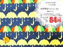 【人気柄】無駄のない【10cm単位販売】【ツイル生地】の【傘】&【雨】柄・北欧調☆rainy day/ネイビーカラー《ツイル生地》女の子&男の子におすすめ♪