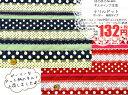 """【北欧調】【キルティング】 【キルト】【無駄のない 10cm単位売り】フリルドット♪ 総柄 ネイビー&レッドカラー バッグにおすすめ""""ガーリーシリーズ""""水玉キル..."""