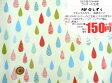 北欧調 ラミネート布 POP☆しずく しずく柄 全面総柄 つや消しラミネート【ラミネート】バッグ インテリア用品におすすめ♪ 防水 10P09Jan16