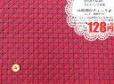 【北欧調】【キルティング】【チェック】 【キルト】【無駄のない 10cm単位売り】《北欧調☆チェック》【格子】総柄 赤色 バッグにおすすめ 綿キルティング【入園入学準備に最適】バッグにおすすめ【即日発送可能】【メール便発送可能】 10P09Jan16【オススメ】