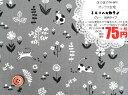 【北欧調】【ネコ】《子猫のお散歩♪》【動物柄】【オックス生地】【10cm単位販売】丈夫で縫いやすい【オックス生地】 はこぽす対応商品【オススメ】P20Aug16