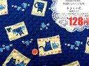 【和調】【キルティング】 【キルト】【無駄のない 10cm単位売り】《ネコと小花》総柄 紺色 バッグにおすすめ 綿キルティング【入園入学準備に最適】バッグにおすすめ【即日発送可能】【メール便発送可能】 10P05Nov16