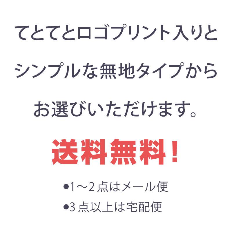 【メール便送料無料】親子 ペアルック ペアtシ...の紹介画像2