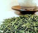 【送料無料】玉露かりがね茶 200g 05P28Sep16 10P05Nov16