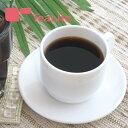 ダイエットコーヒーNeoクロロゲン酸アップ40個入(個包装) (個包装) 珈琲 コーヒー ダイエット...