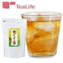大好評 ダイエット飲料 麦プーアール茶 プーアル茶 ポット用 30個入 ダイエット茶 ダイエット お...