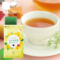 サントリーウーロン茶 1500ml 1.5リットル 送料無料 ダイエットに