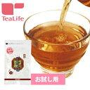 ダイエット プーアール茶 プーアル茶 お試し用 健康茶
