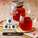 プーアール茶 プーアル茶 ティーバッグ お試し用 1000円 ぽっきり プアール茶 ティーパック ティーバッグ 中国茶 ダイエット ダイエット茶 雲南省 健康茶 健康飲料 送料無料 お茶 ティーライフ
