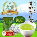 【静岡県産】ティーライフのまかない茶ポット用100個入お茶/...