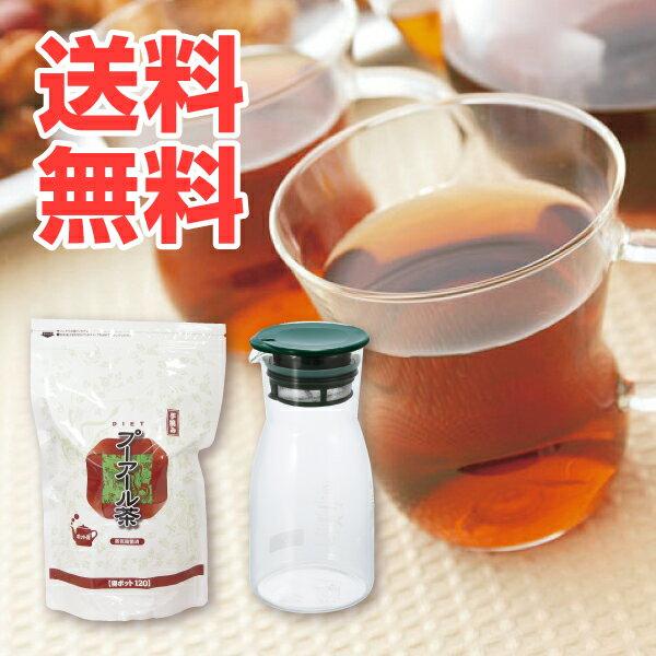 ダイエットプーアール茶ポット用120個入+水出しポットダイエット茶ダイエット飲料DIETティーライフ
