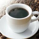 メタボメ茶のコーヒーが新登場!【新登場】メタボメコーヒーカップ用30個入(個包装)【ティーライフ】【コーヒー】