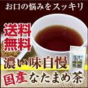 Natamame_re_600