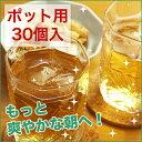 キダチアロエウーロン茶ポット用30個入り【ティーライフ】