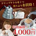 産地国最高級グレードのコーヒー豆のみを厳選使用。【20P09Jan16】