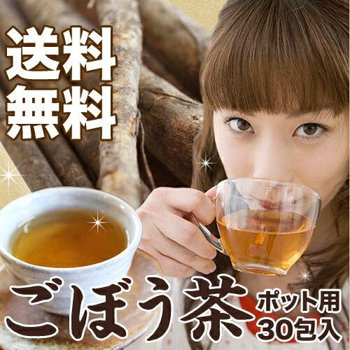 ごぼう茶【ごぼう茶/ダイエット飲料/ダイエット茶/ゴボウ茶/国産ごぼう茶/ごぼう茶 国産 …...:tea-life:10001215