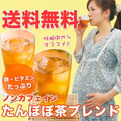 ノンカフェイン たんぽぽ茶 ブレンドカップ用30個入【たんぽぽ茶/ハーブ/タンポポ茶/たん…...:tea-life:10000705