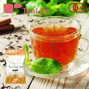 オーガニックルイボスティー100包+1包入 ノンカフェイン ゼロカロリー 有機ルイボスティー ルイボスティー オーガニック ダイエット ルイボス茶 お茶 健康茶 送料無料