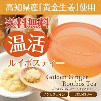 乐天国际:春夏减肥茶 减出好身形 低至6折