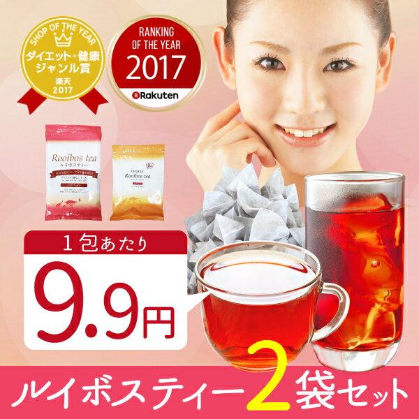 評価4・7以上!ルイボスティー2袋セット【ルイボスティー(3g×100)/オーガニックルイ…...:tea-life:10001149