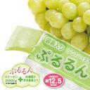 酵素入りぷるるんコラーゲンゼリーマスカット味(30本入)【テ...
