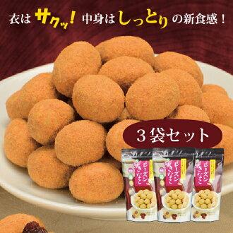葡萄乾麵粉 3 袋一套 / 葡萄乾 / 葡萄 / 葡萄乾 / 餃子麵粉 / 麵粉 / 糖果 / 糖果 /