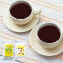 たんぽぽコーヒーとたんぽぽサプリ葉酸+鉄がセットに!