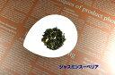 ジャスミンスーペリア【リーフ25g】送料無料 紅茶 茶 ハーブ ノンカフェイン 中国