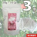 小川生薬 桃の葉のお風呂200g(20g×10包)3個セット