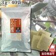 びわの葉茶(徳島産)数量完全限定120g(40袋)無漂白ティーバッグ使用【当日発送可】