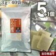 びわの葉茶(徳島産)5個セット数量完全限定120g(40袋)【無漂白ティーバッグ使用】送料無料さらにもう1個プレゼント
