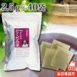 四国産みんなのどくだみ茶100g(40袋)無漂白ティーバッグ使用【当日発送可】