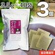 四国産みんなのどくだみ茶 3個セット100g(40袋)無漂白ティーバッグ使用【当日発送可】※送料無料