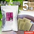 四国産みんなのどくだみ茶 5個セット100g(40袋)無漂白ティーバッグ使用【当日発送可】※送料無料さらにもう1個プレゼント